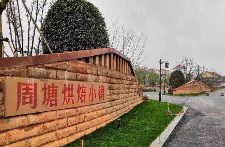 2020中式糕點博覽會3月31日至4月2日在信江新區舉辦