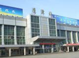 春运期间 鹰潭车站加开3对城际列车,看有你需要的吗?