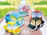請讓出生命的通道!鷹潭曝光一批占用、堵塞消防車通道的違法行為