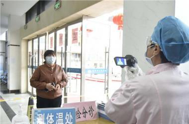 鷹潭市人民醫院有序全面開診