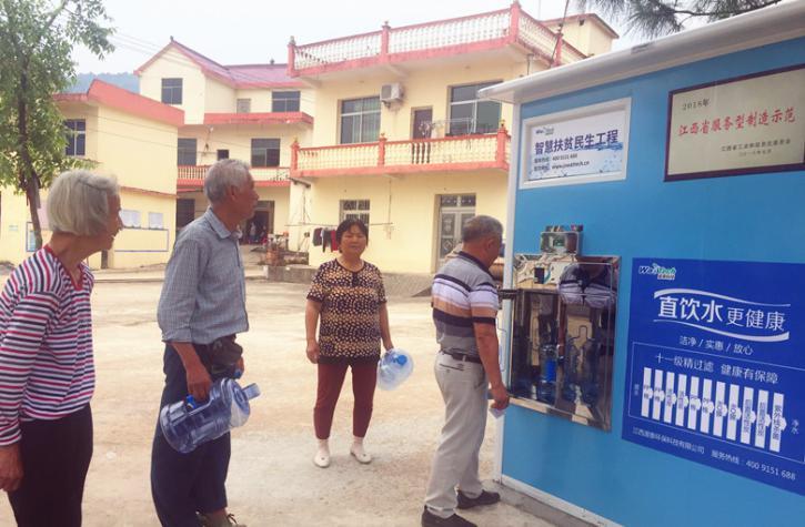 貴溪農村2300余人喝上直飲水,今后惠及更多村民!