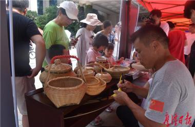 """鹰潭举行第十五个""""文化与自然遗产日""""主题宣传活动"""