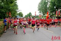 鷹潭全民健身長跑比賽半程21公里在龍虎山舉行