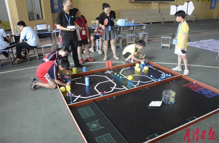 第20届中国青少年机器人竞赛江西鹰潭赛区选拔赛开赛