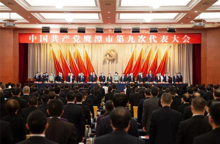 中国共产党bet皇冠体育:第九次代表大会隆重开幕