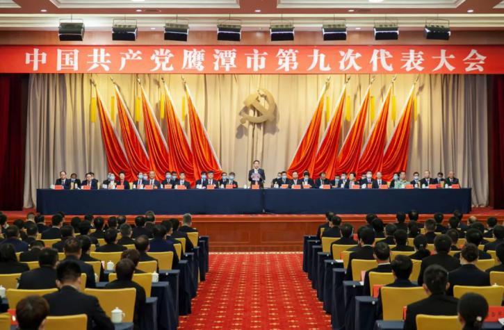 中国共产党bet皇冠体育:第九次代表大会胜利闭幕